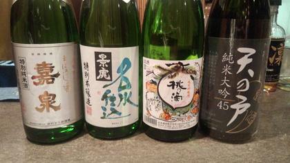 7月の日本酒