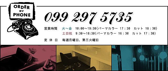 3e915fbb943a 東谷山のマンツーマン美容室 Factory Elton John - Tiny Dancer
