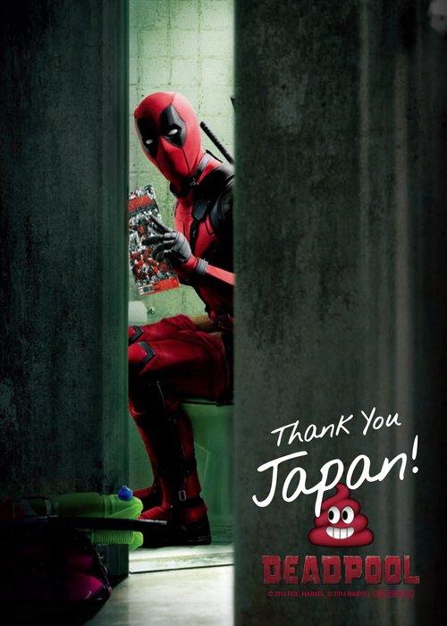 デッドプール公開を記念して6/11土より当劇場、鹿児島ミッテ10にて第2弾入場者特典\u201cThank you  japan\u201d特製ステッカーの配布が決定しました!