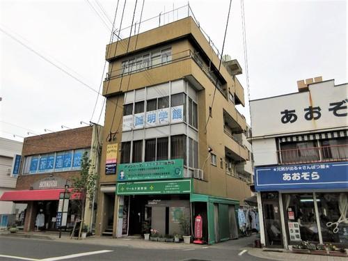 鹿児島市真砂町【売ビル】商業地域RC造4階建4,980万円
