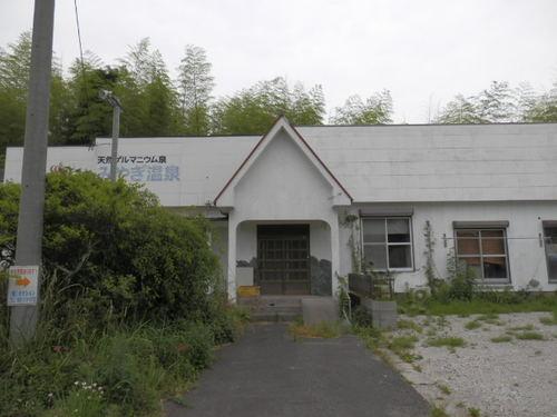 鹿児島市本名町【売温泉】土地900坪建物2棟付2,900万円