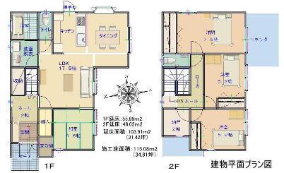 南九州市川辺町野崎【新築プラン】4LDK太陽発電2,150万円