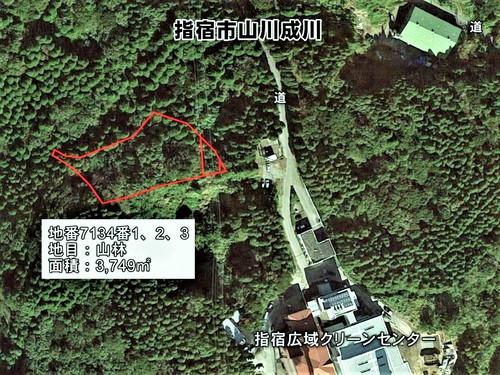 指宿市山川成川【売地】指宿成川トンネル上の山林140万円