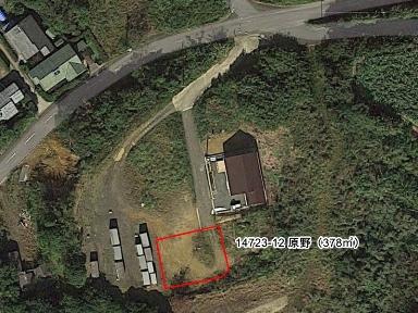 鹿児島県西之表市西之表【売地】造成済高台住宅・別荘地向350万円