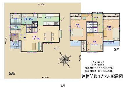 鹿児島市牟礼岡2【新築セットプラン】3LDK太陽光発電2,100万円