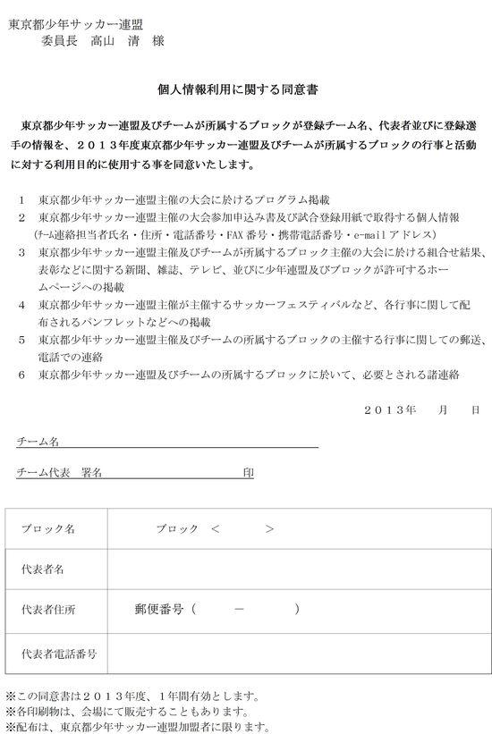 2fc動画