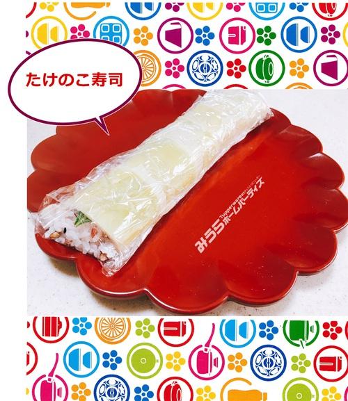 "pimpandhost.net imgve.com russianbare"" ※Object squeeze green water Lee gel cream 50 ml 18007532"